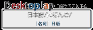 JapBrief2
