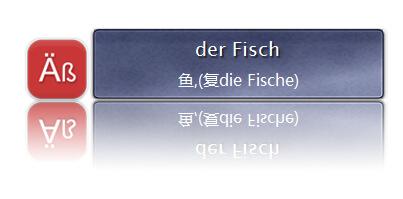 DeBrief1